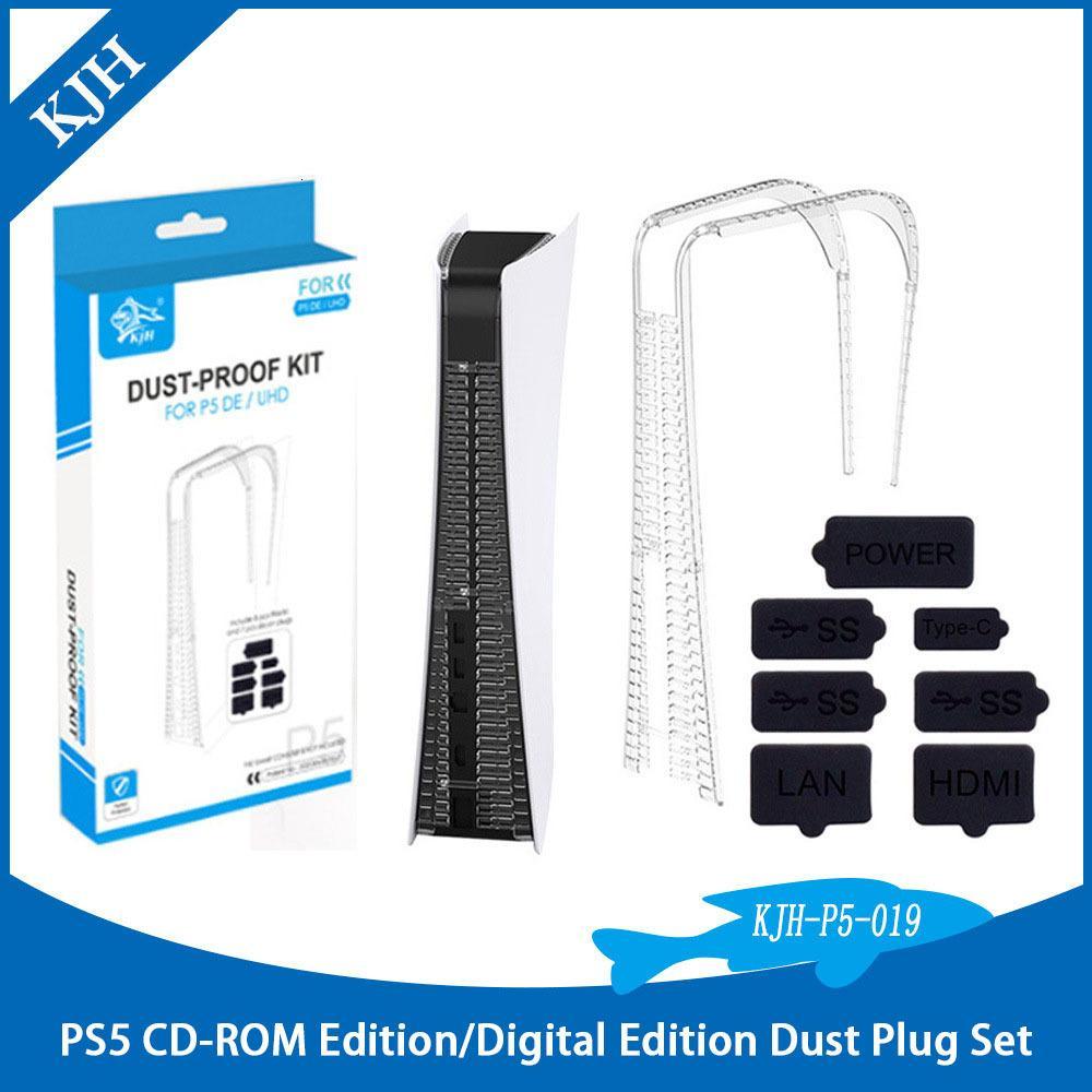 PS5-Konsole-Staubabdeckung, Staubstecker, USB-HDM-Schnittstelle, PS5-Version / digitaler optischer Laufwerk Staubstecker