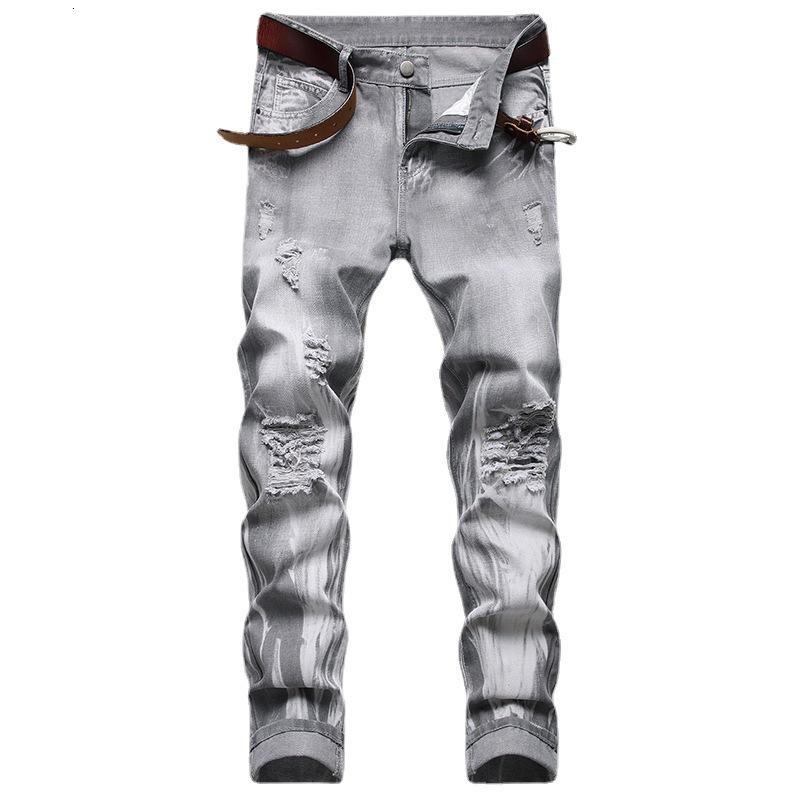 2021 Jeans gris claro con agujeros