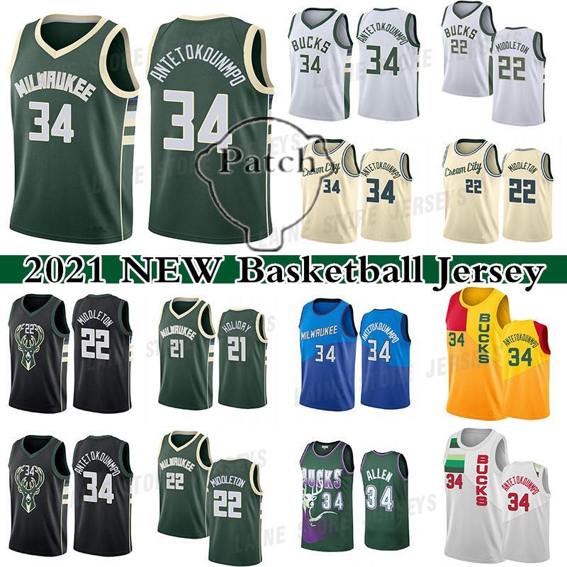 34 Giannis Antetokounmpo Jersey Khris 22 Middleton Jrue 21 Holiday Ray Allen City Basketball Jerseys