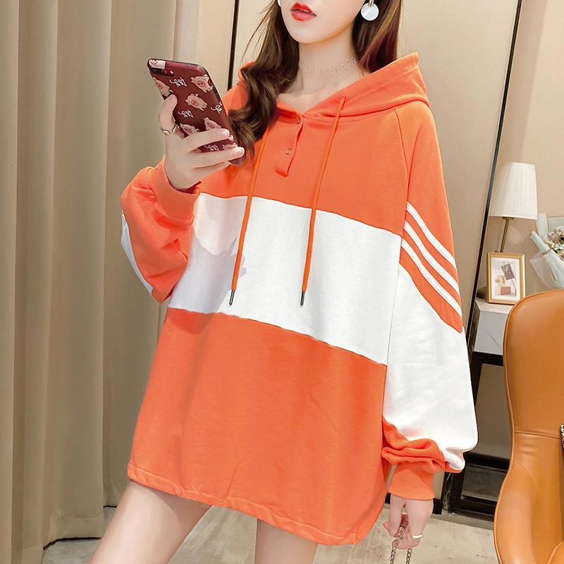 Primeira camisola primavera e outono jaqueta fina moda feminina 2020 nova cor coreana solta capuz casaco54m9