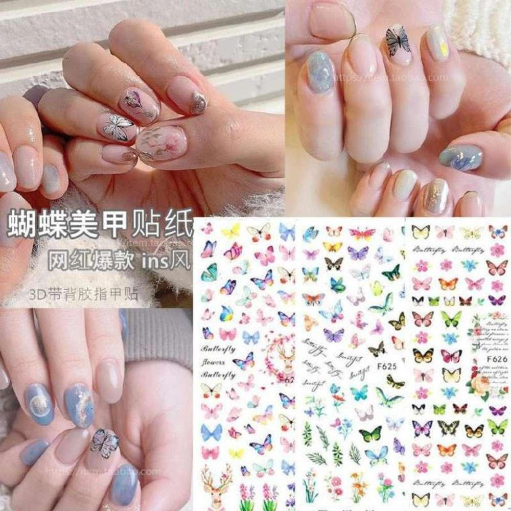 . Etiquetas engomadas de la estrella de las uñas pegatinas de uñas adultas parches delgadas terminadas corta encantadora princesa de los niños calcomanía 3D