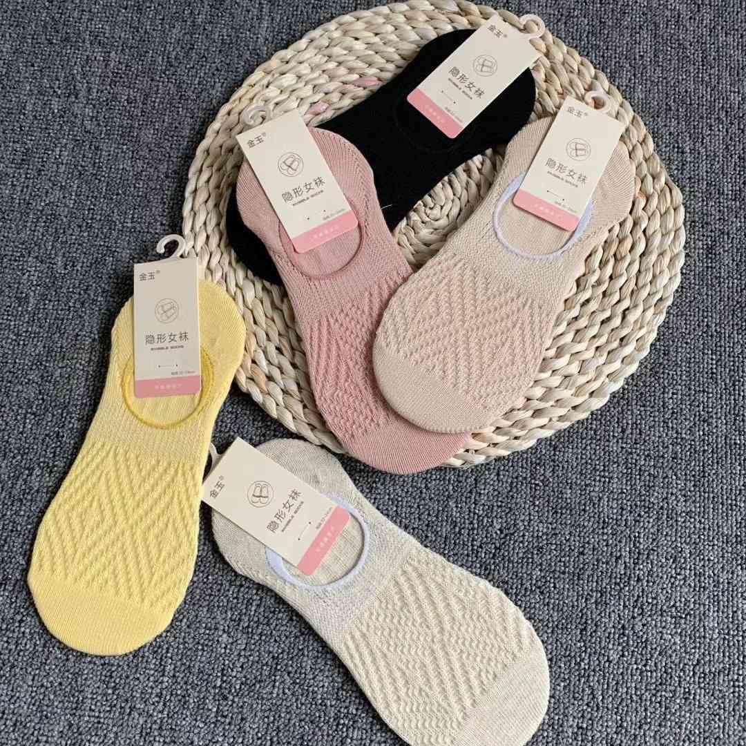 Chaussettes Tube courte Sos Spring et Summer Candy Couleur de la littérature en coton pour femmes Pure Invisible