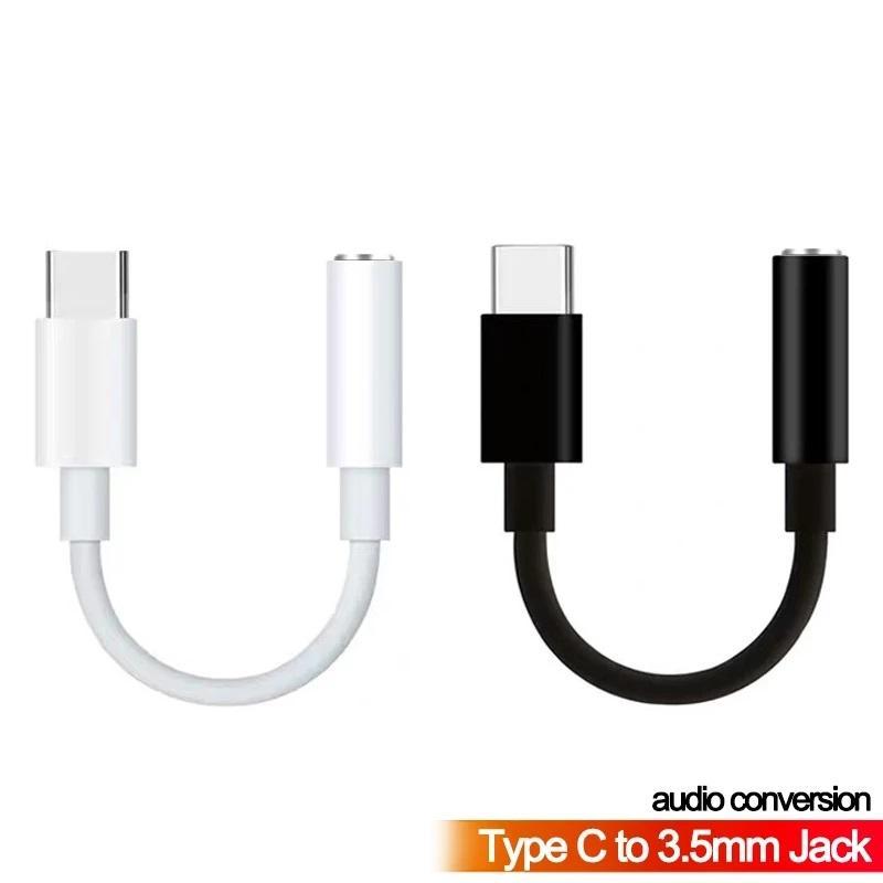 삼성 HTC 안드로이드 전화에 대한 USB-C 유형 C 남성 3.5mm 잭 여성 오디오 케이블 어댑터 화이트 블랙