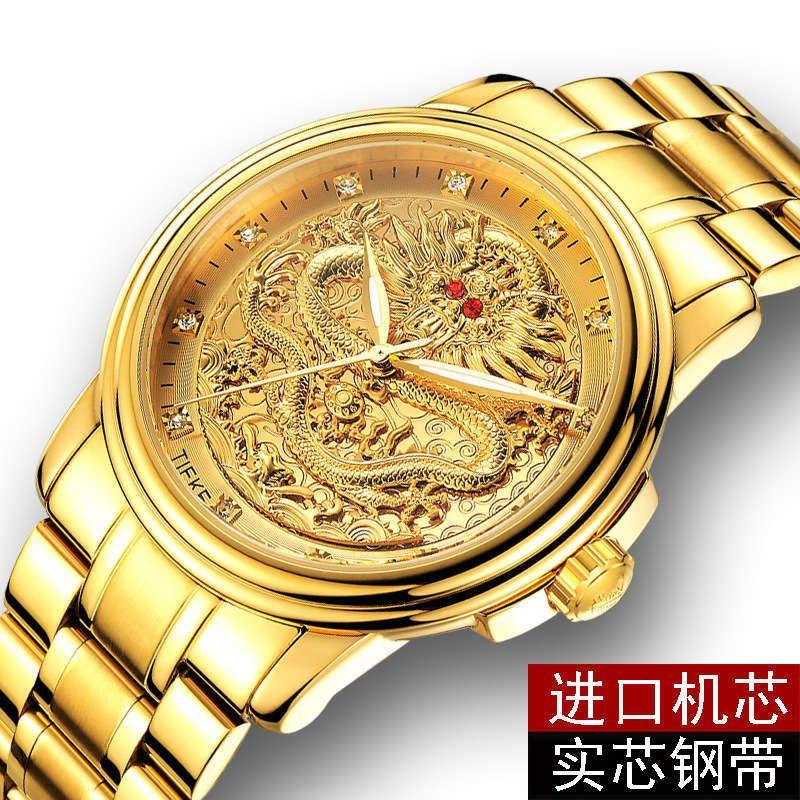 Смотреть мужские водонепроницаемый дракон кварцевый алмаз высокого качества золото