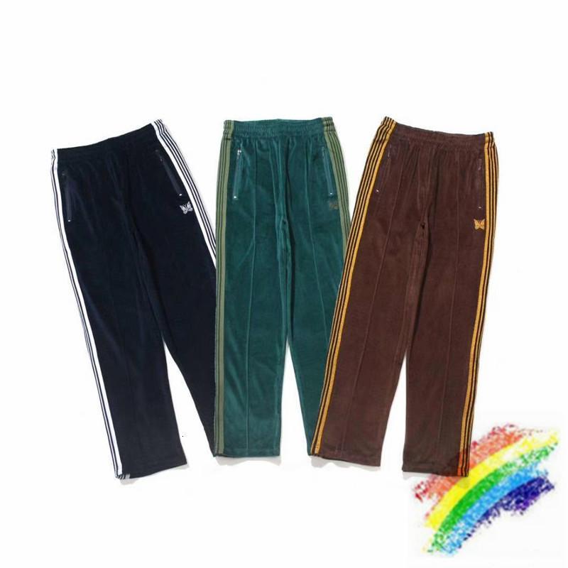 Streetweart Pantalon de Survege Awge Aiguilles, 붓기 etiGuilles, 붓김, 오트 Qualit, 1 : 1, Brorie Papillon
