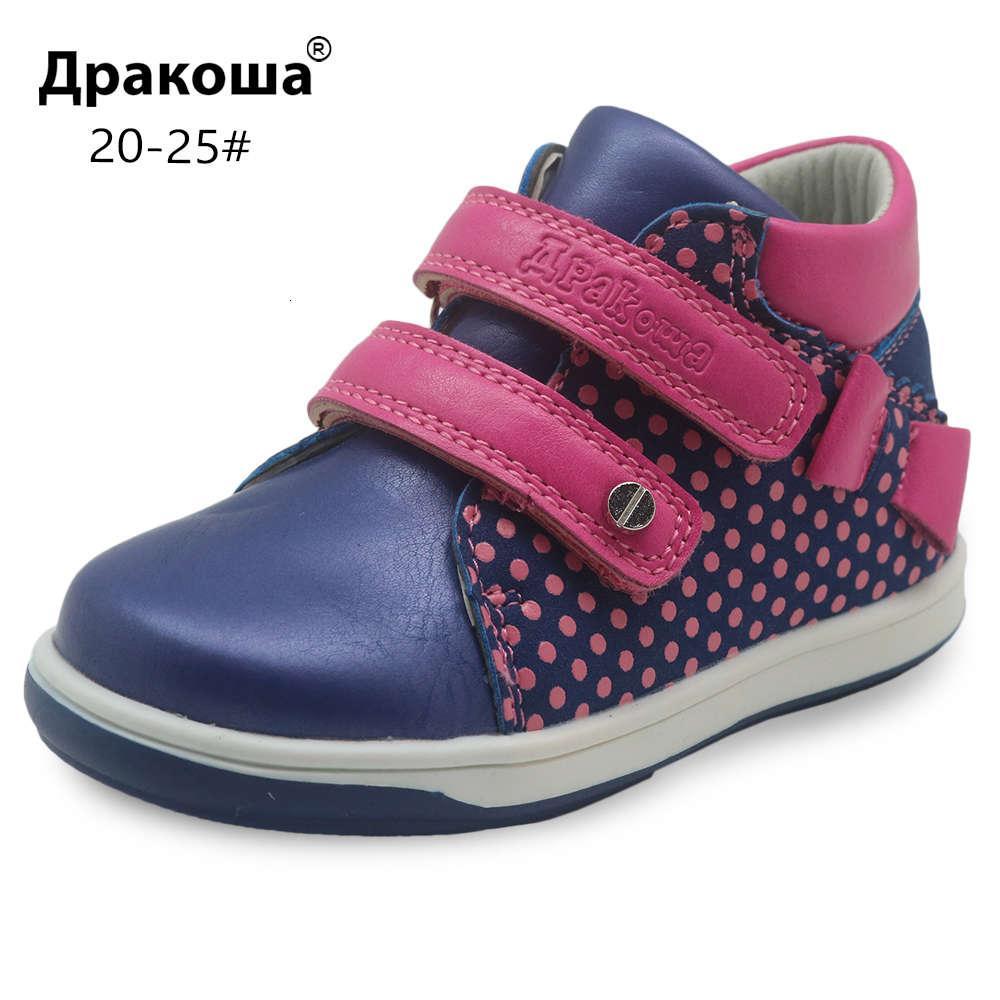 Apakowa Girls Shoes Spring Autumn PU cuero zapatos para niños con cremallera antideslizante niños encantadora zapatilla para niños pequeños EUR 20-25 1029