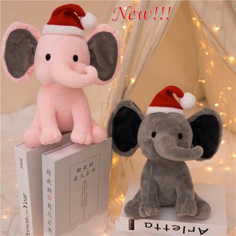 크리스마스 모자와 함께 DHL 선적 어린이 코끼리 인형 박제 인형 귀여운 컴포지션 아기 코끼리 봉제 장난감 코끼리 잠자는 베개 볼륨 생일 선물