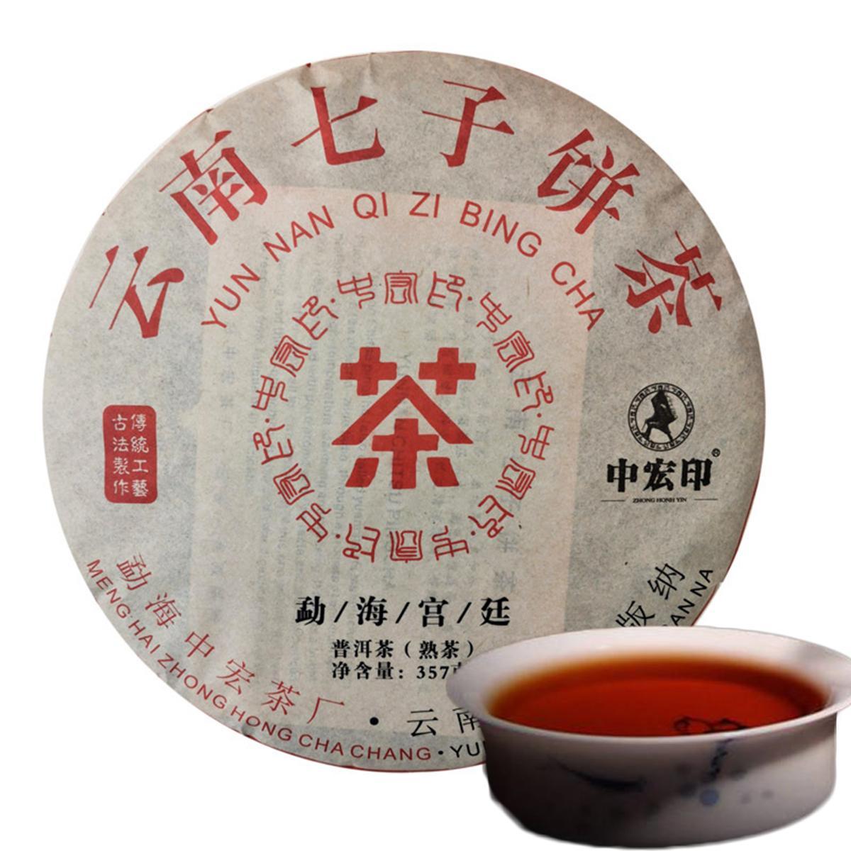 357g Maturo Puer Tè Yunnan Tè Brand Fermentato Puer Torta Organismo Natural Pu'er Più antico albero cotto Puer Black Puerh Tè verde