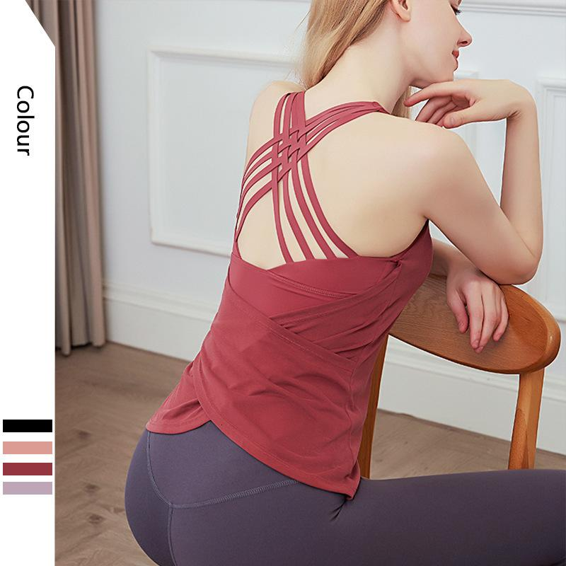 Women's yogaNew yoga suit, sports bra, women's quick drying vest, running beauty back, two pieces of fitness suit