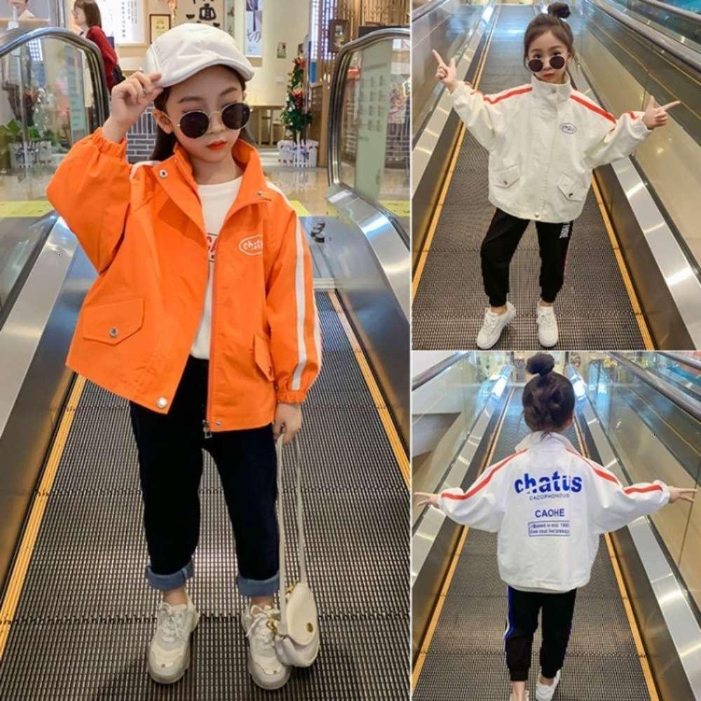 Kids linge cardigan's Cardigan Coat, Wtern Sle Wear 2021 Net Rouge Red Spring and Automne Girls 'Coréen Zipper et