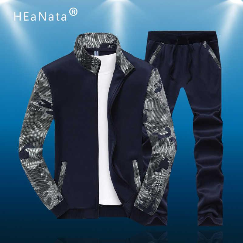 Camouflage Tracksuit Formation Sport Set Sweats Sweats à capuche à capuche en polaire Culture active Sweatshirts Pantalons Menk490WDJTWDJT9EXW