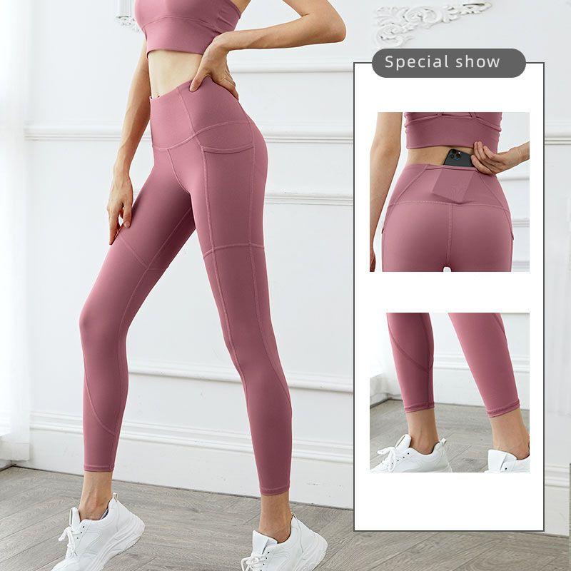 Leggings de cintura alta empurram as leggins esporte mulheres fitness executando calças de yoga canegas sem costura de energia ginásio leggings controles
