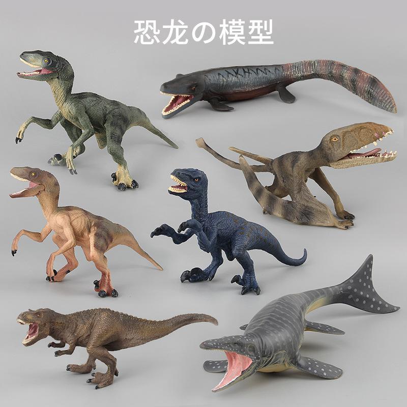 تقليد ديناصور البلاستيك الناعم نموذج Xun Menglong، Ichthyosaur Mosasaurus Dinosaur Museum Museum Dinosaur Boutique