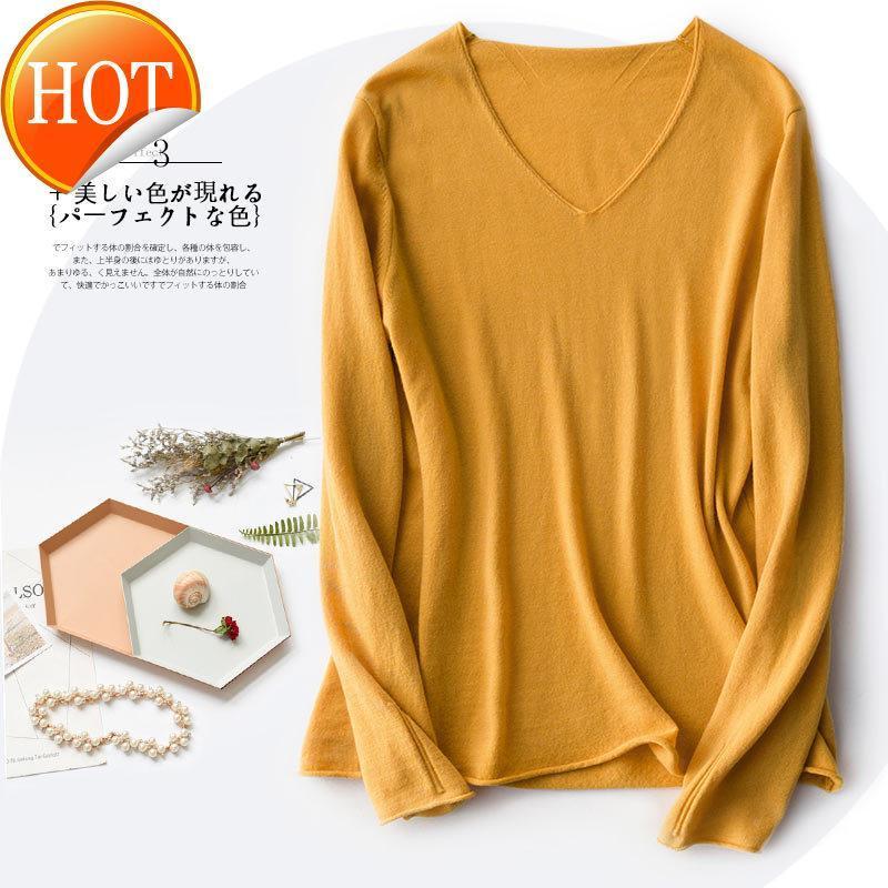 Women's Hoodies & Sweatshirts Eurocolor Cardigan Fall Winter Basic Versatile Beautiful Curled Edge Bottomed Sweater Fashion
