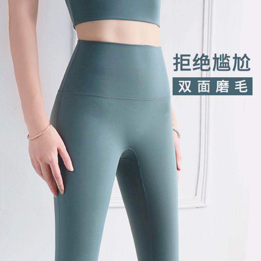 Nuevo Doble cara 2019 pulido yoga desnudo cadera elevación alta cintura capris deportes aptitud pantalones bz0m