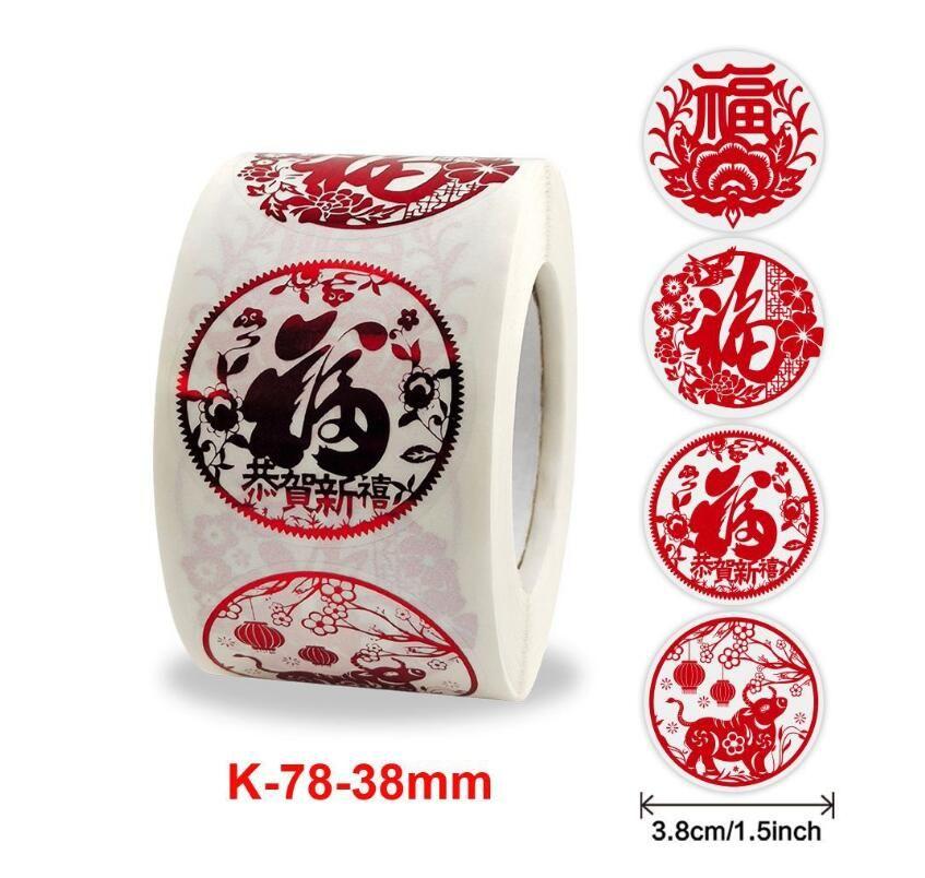 Adesivi del nuovo anno Fu parola trasparente drago Bronzing Lantern Stickers Lunar New Year Wall Etichetta Decorazione regalo Tag
