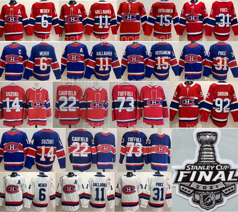 Reverse Retro Montreal Canadiens Jersey 22 Cole Caufield Tyler Toffoli Nick Suzuki Jessperi Kotkaniemi Brendan Gallagher Carey Preis Weber Hockey Stanley Cup Finale