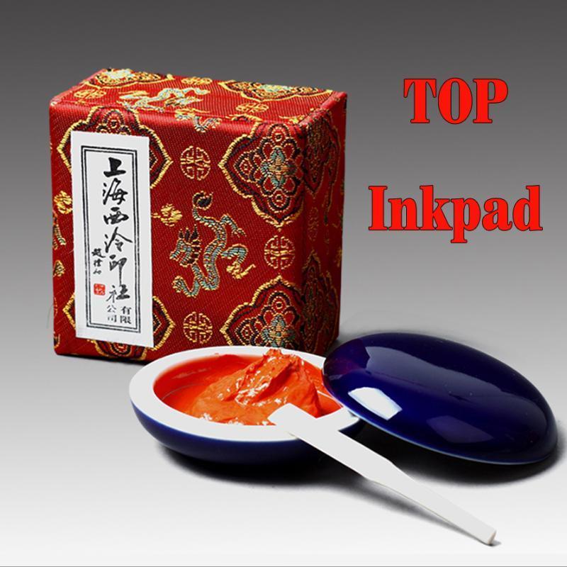 Top Vermilion Inkpad Pasta de tinta Zhuhese usada para selos PAD PAD PAD 30G / 60G Conjuntos de caixa de presente