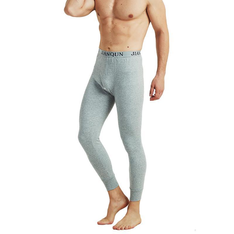 Продажа новых мужских хлопчатобумажных термических трусов упругость упругие леггинсы длинные Джонс нижнее белье мужчины спать