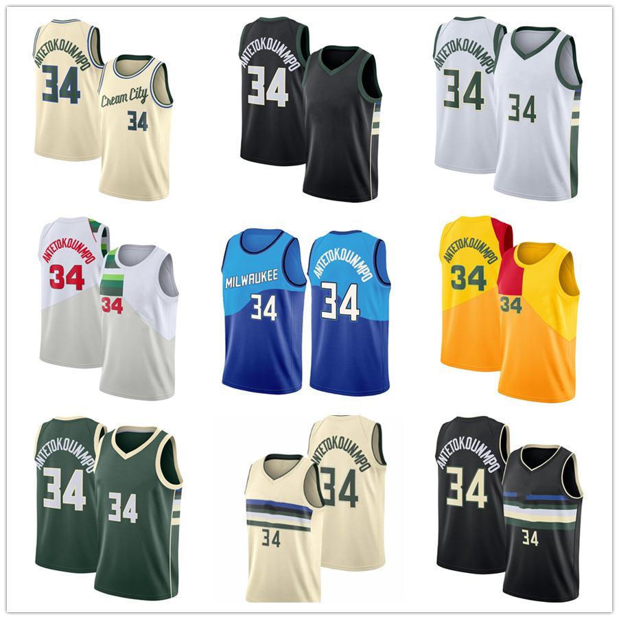 2021 Баскетбол Джерси МилуокиБакMens Giannis 34 Antetokounmpo Mesh City Баскетбол Джерси