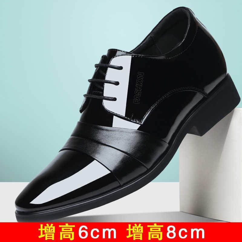 Spring Men's Inner Leather Shoes Korean 8cm High 6cm British Business Formal Wedding