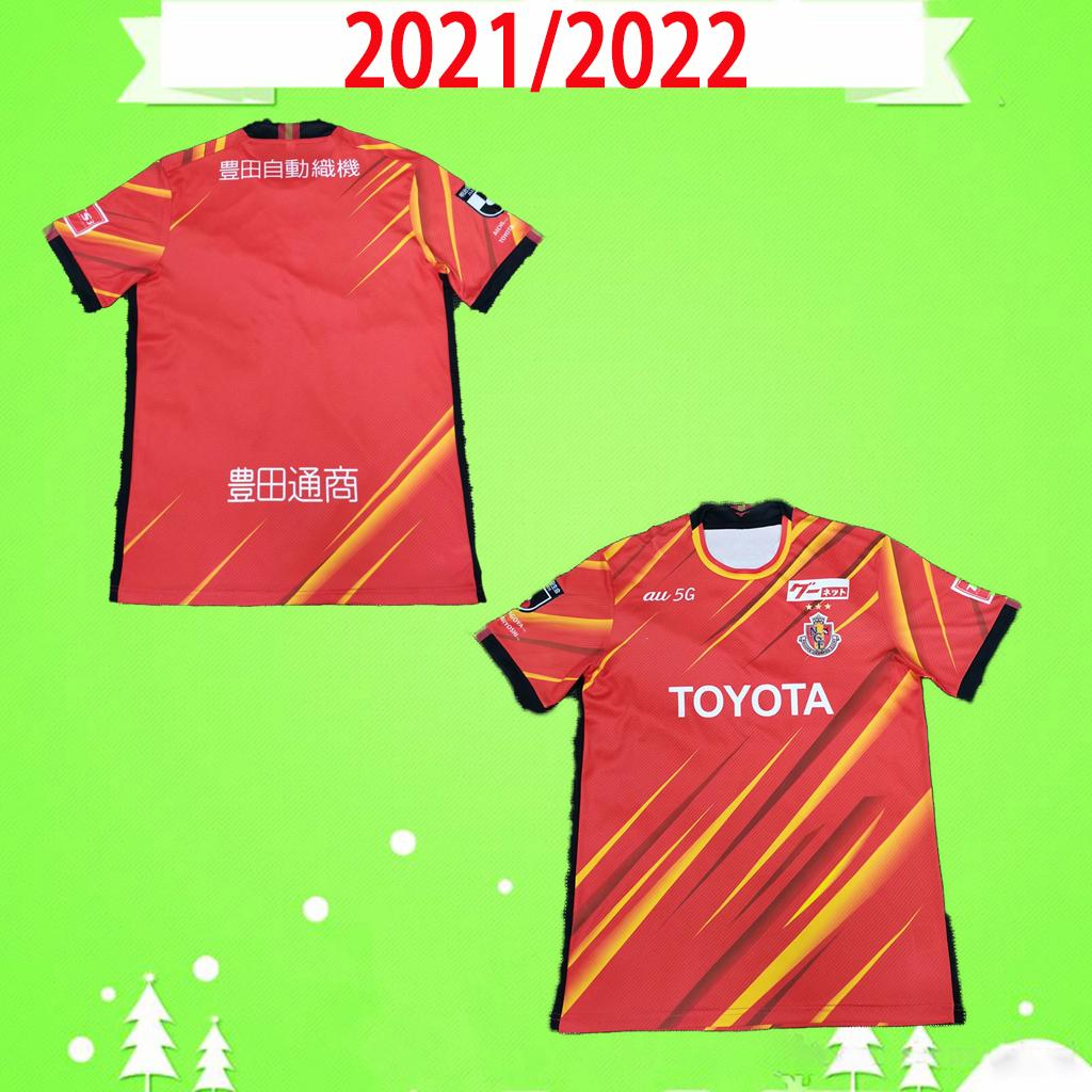 21 22 J1 League Nagoya Grampus Calcio Jersey Giappone 2021 2022 Casa Away Arancia Camicie da calcio Uniformi S-2XL Top Quality Hasegawa Maruyama Jo