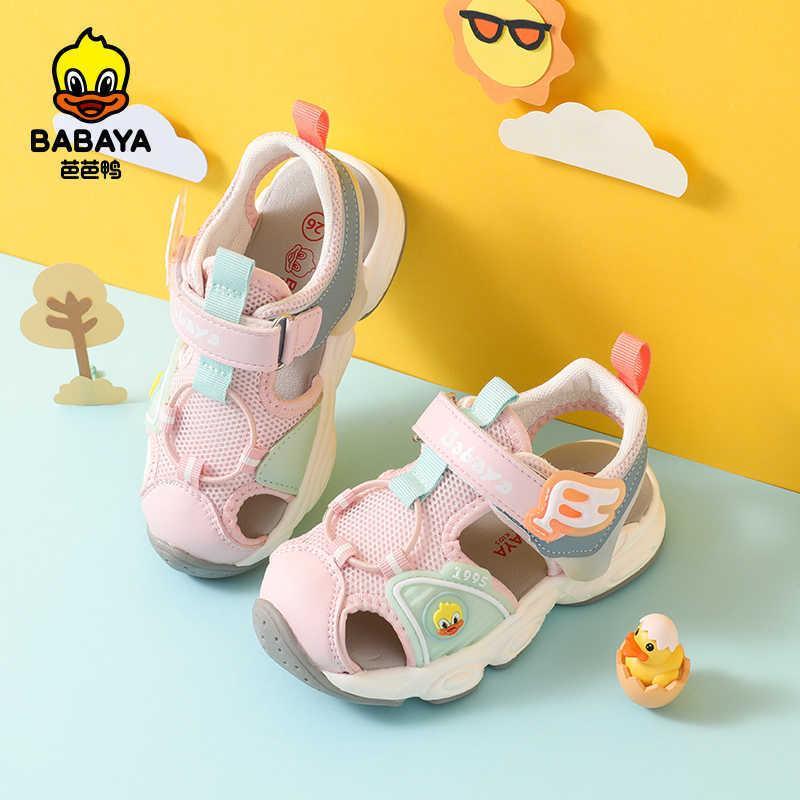 바바야 어린이 샌들 아기 기능 신발 소녀 샌들 소년 통기성 스포츠 신발 미끄럼 방지 2021 여름 해변 해변 신발 C0602