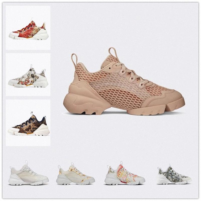 Homens e mulheres low-top flat-bottom casual aumentou lona calfskin sapatilhas retrô patchwork executando sneakers designer sapatos p2uy #