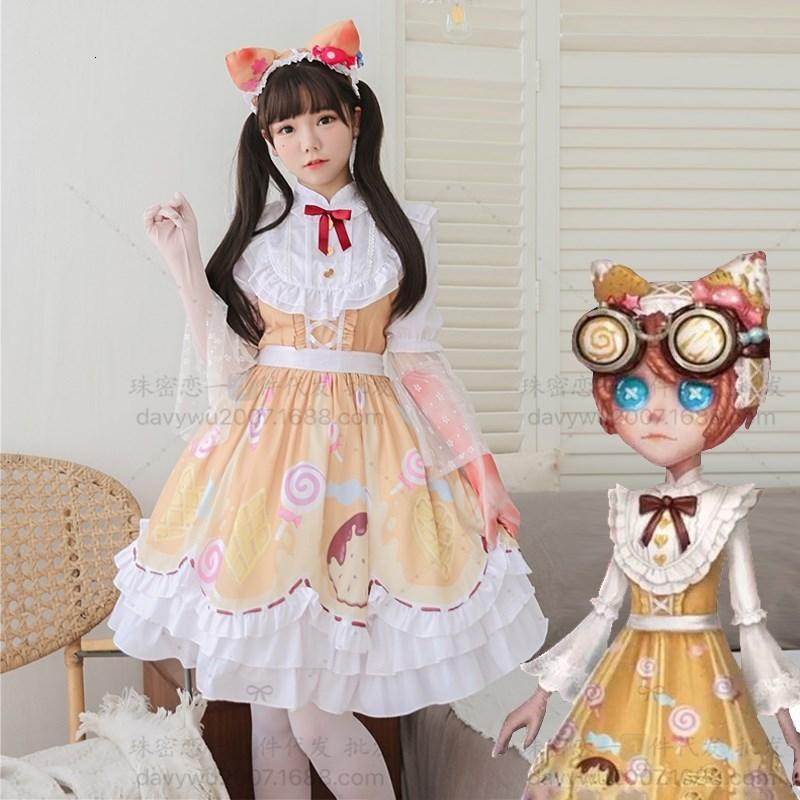 1 Die fünfte Persönlichkeit Perle Geheime Liebescode Cos Mechaniker Süßigkeiten Niedliche Kleidung Lolita Anzug Mädchen