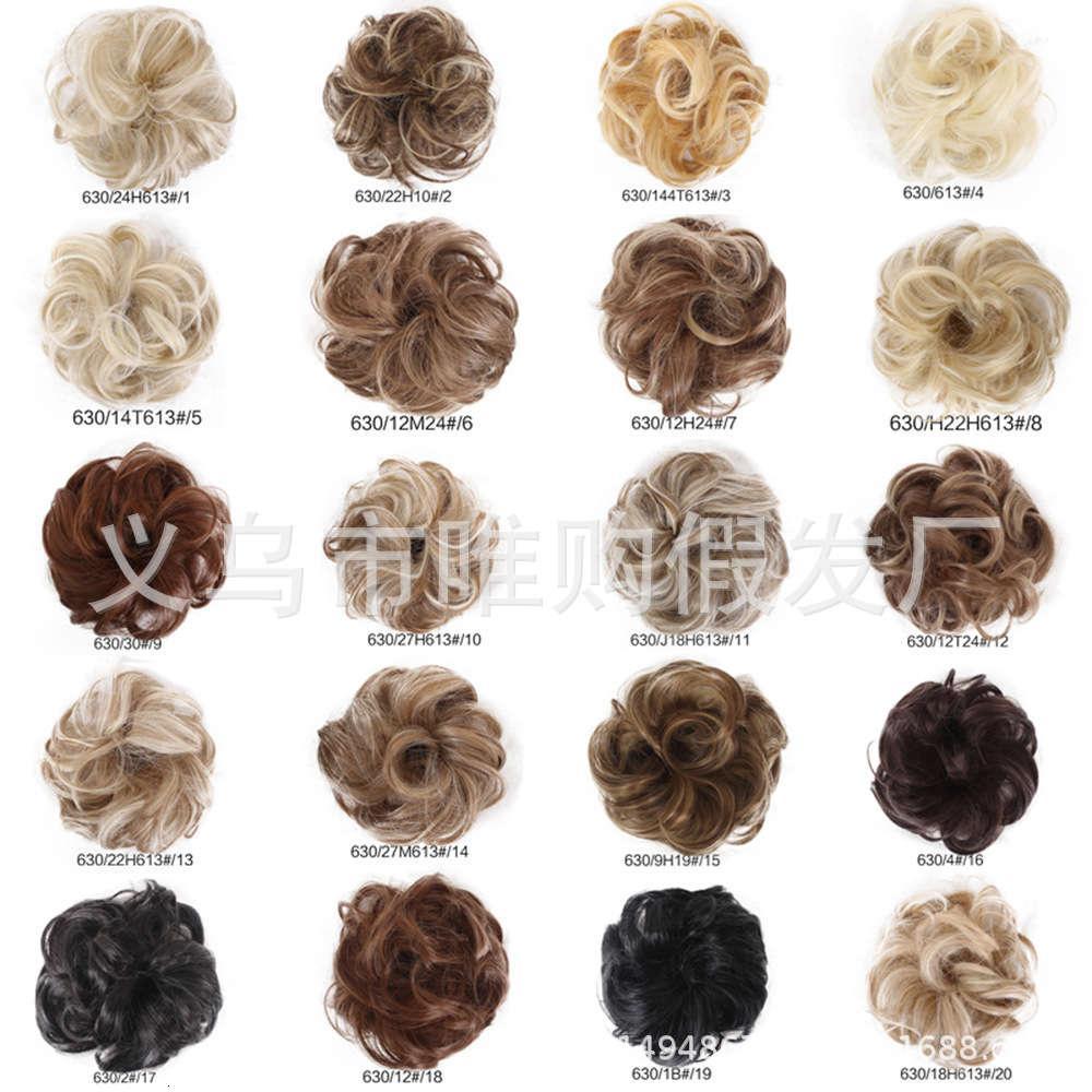 Волосы рингруббефашион парик Высокотемпературная шелковая химическая волокна шариковая головка пушистые вьющиеся волосы кольцо
