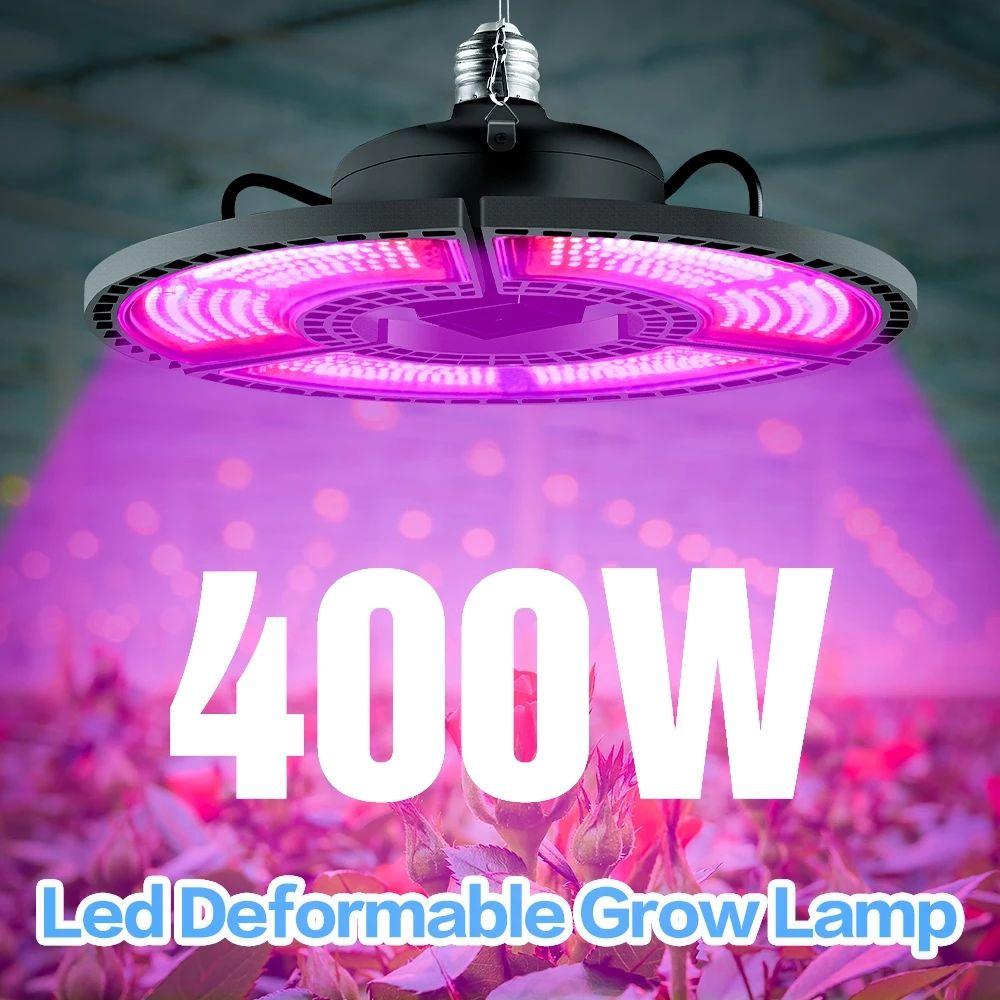 E27 grandir la lumière 100W 200W 300W 400W haute luminosité LED lumières lumineuses AC85-265V lampe déformable pour plantes tente d'hydroponie intérieure