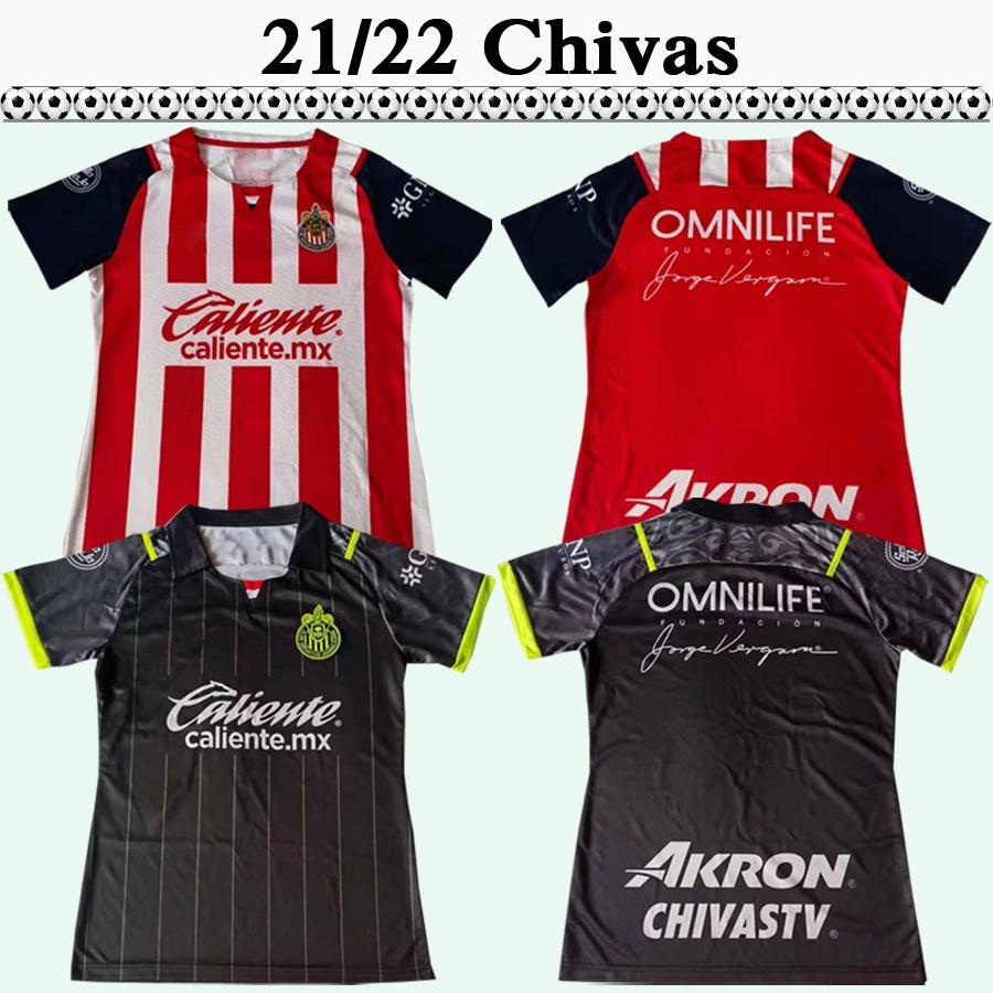 2021 2022 Chivas I.Brizuela Mens Soccer Jerseys A.Vega G.sepulveda M.Ponce J.angulo F.Beltran L.Olivas Chemise de football Sleeve Uniformes