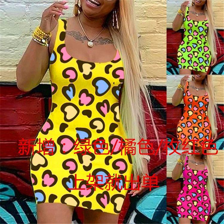 Vestidos de ropa de mujer CasualWomen's Ropa Vestidos CasualWomen's Fashion Summer Casual Candy Multicolor Impreso DressGlzu