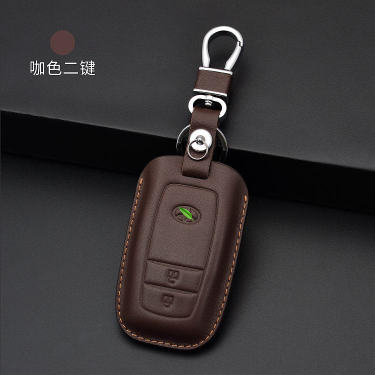 For Toyota Ralink Crown leather key cover