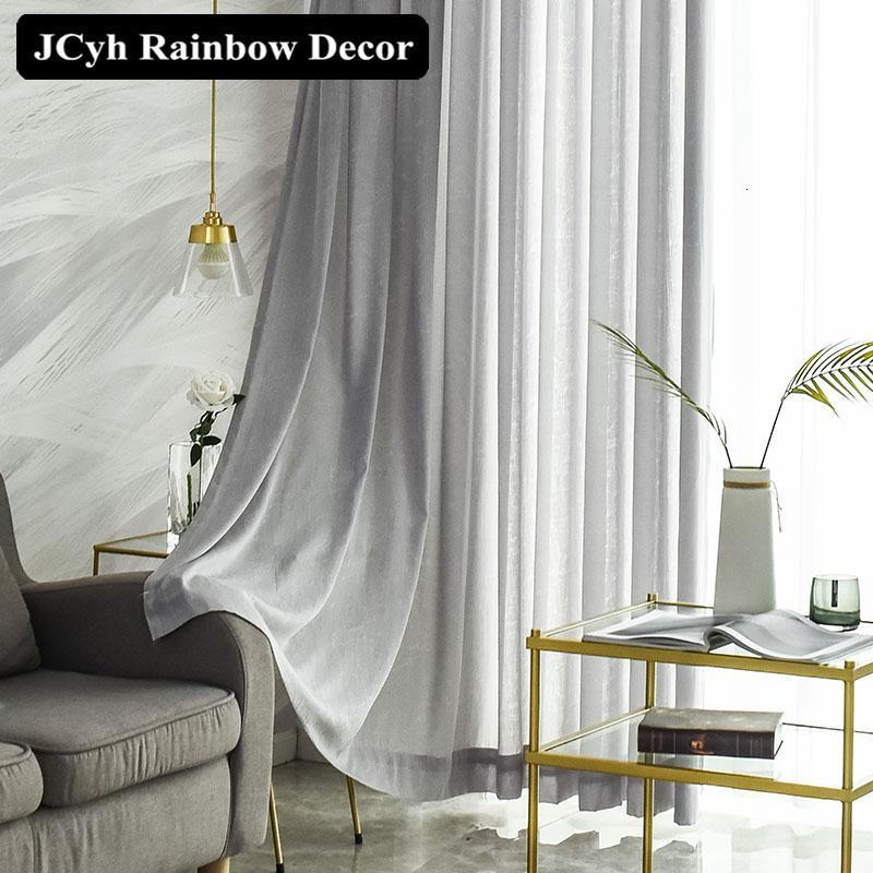 Super Soft Modern Tulle Curtain for Living Room Bedroom Twig Voile Sheer Curtains for Window Blinds Home Decor Treatment