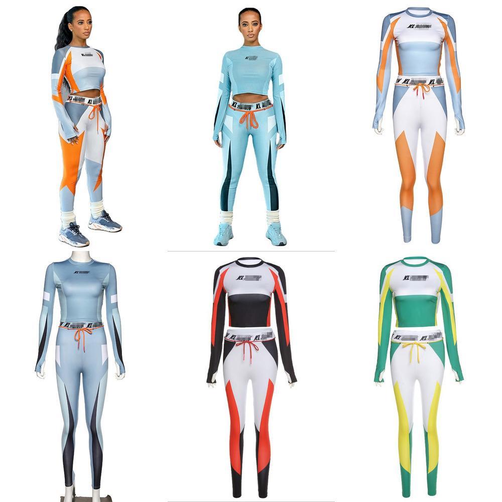 Kadın Eşofman İki Parçalı Set Baskılı Mektup Slim Zayıflama Uzun kollu Spor Fitness Kıyafetleri