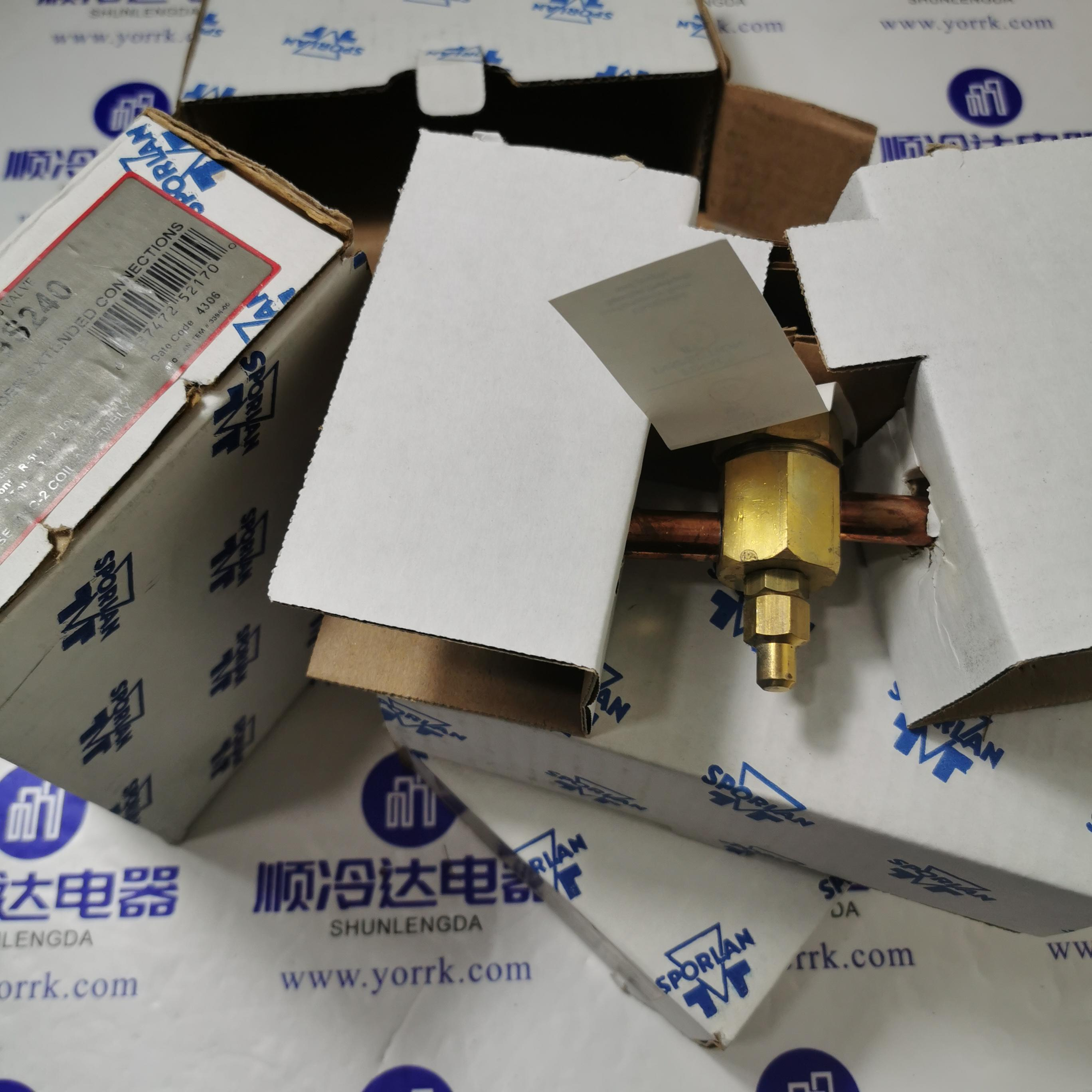 ME9S240- Solenoid valve, 932 port, 12 ODF Solenoid Refrigeration Valves SPORLAN