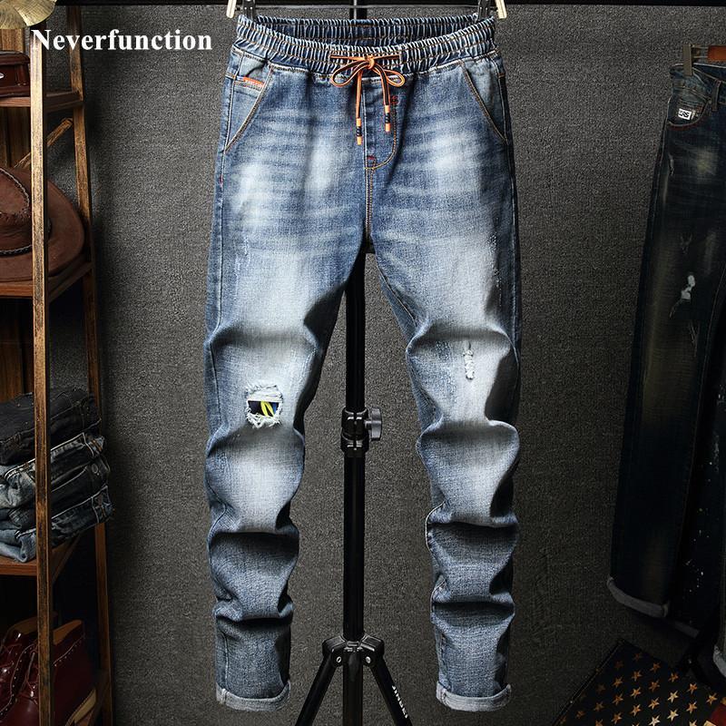 jeans hommes hip hop gene déchiré skinny mode streetwear cordon de cordon de cordon élastique a détruit des trous solides denim solides