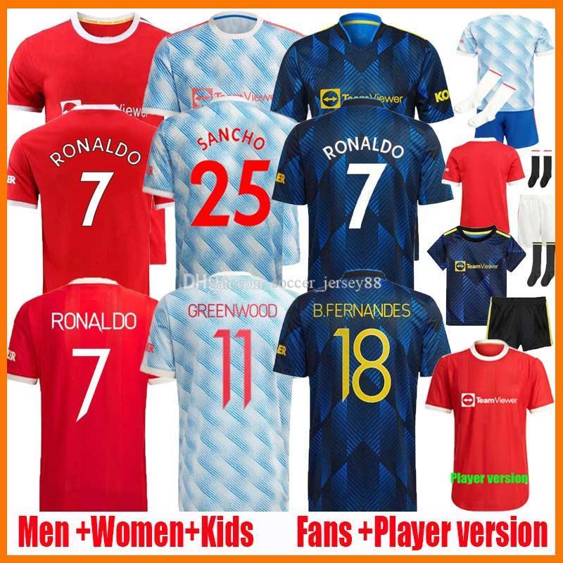 21 22 Ronaldo B. Fernandes Jerseys de futebol Fans Player Verison United Cavani Manchester Camiseta Futbol Utd Van de Beek Rashford Men Kit Kit 2021 2022 Camisas de futebol