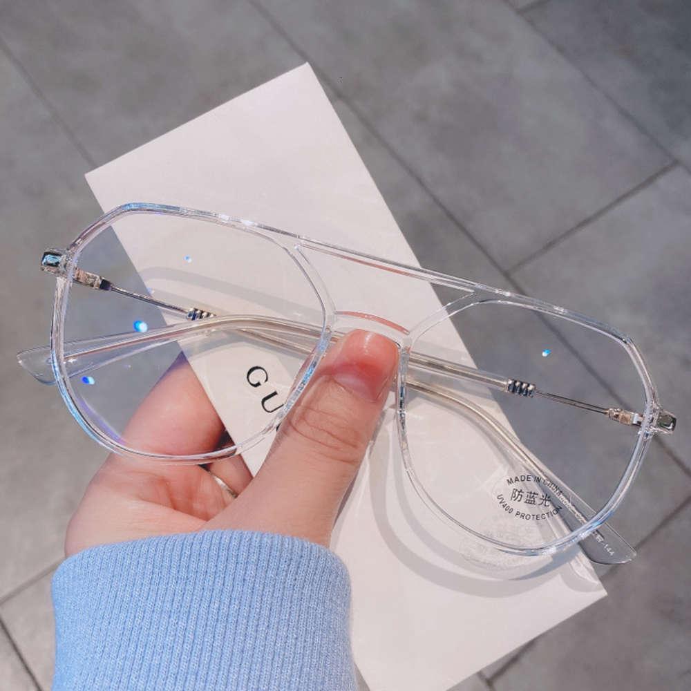 Antia radiation changements progressifs myopie verre filet rouge de la protection oculaire bleue protection bleue pare-lune cadre femme Version coréenne masculine