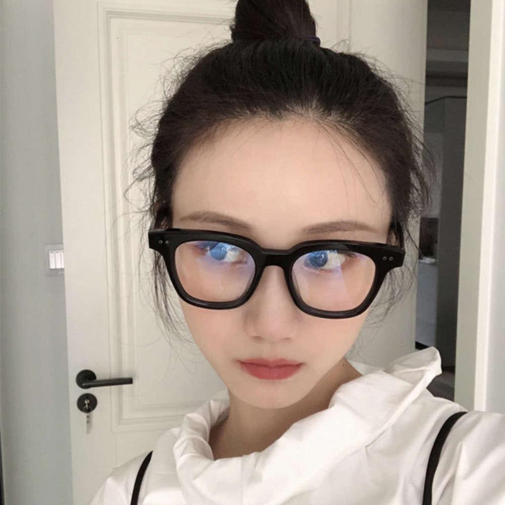 Nova chegada de alta qualidade estilo coreano espetáculo arroz frame de prego azul luz bloqueando o vidro