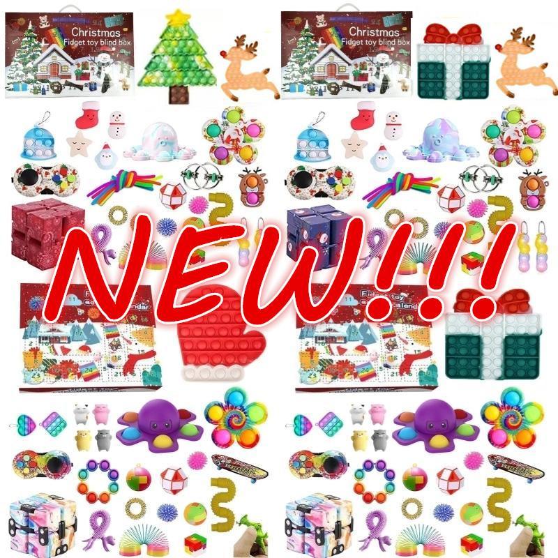 크리스마스 Fidget 장난감 발전 캘린더 세트 푸시 거품 24pcs / 세트 Fidget 가방 완구 성인 키즈 푸시 거품 감추 선물 새해 2022