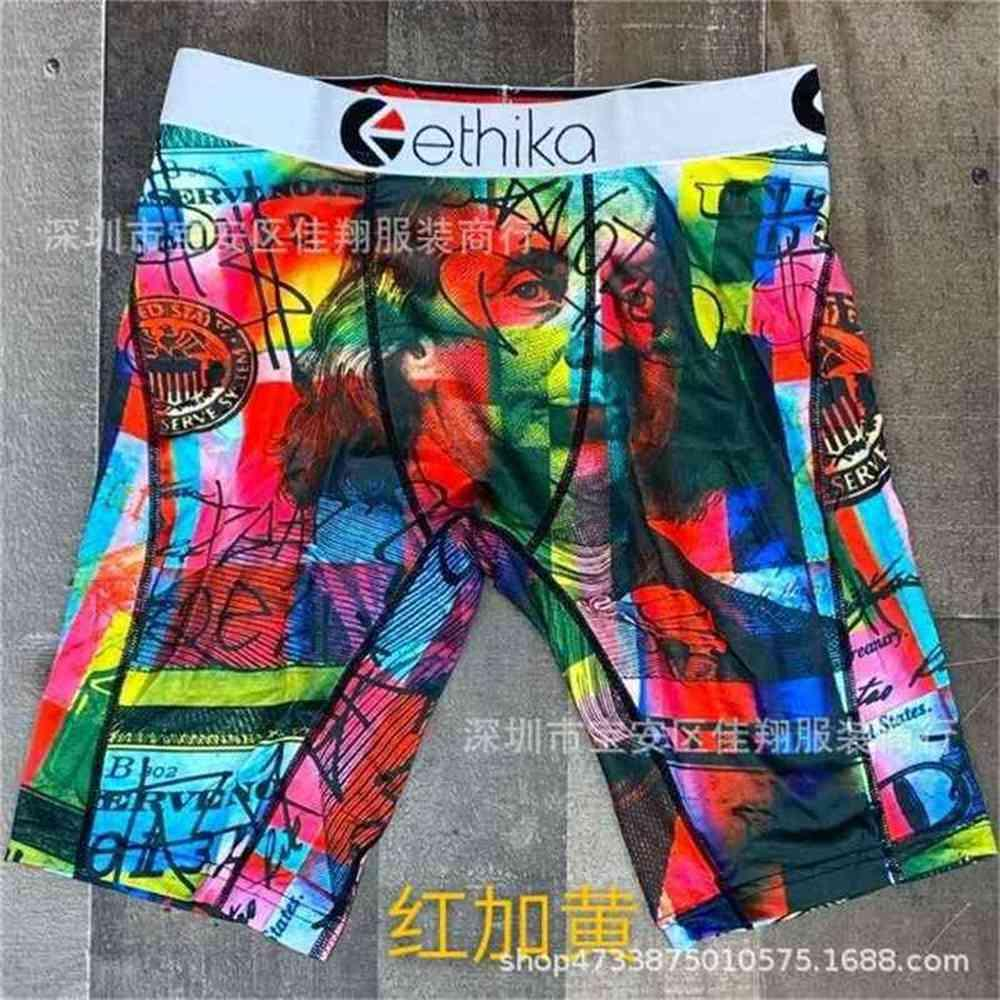 Summer Men's Swimwear Designers Boxer Brief Beach Shorts Cartoon Shark Face Trunk Swimming Short Pants Riding Biker Quick Dry Sports Leggings Swim Clothing G4E0ELW