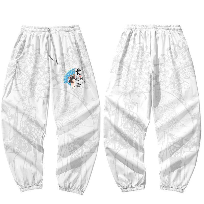 Erkekler Moda Rahat Pantolon Japon Harajuku Streetwear Hip Hop Tulum Çin Drama Baskı Harem Pantolon Sweatpants Erkekler