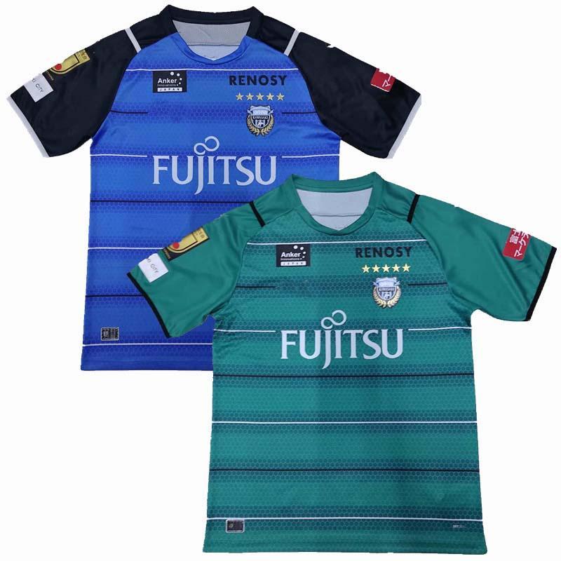 2021 2021 2022 Kawasaki Frontale Soccer Jerseys J1 League YU ...