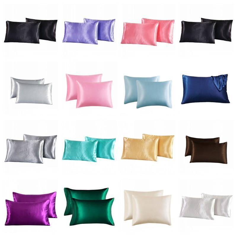 واحد 20 * 26 بوصة الحرير وسادة المنزل متعدد الألوان الجليد الحرير وسادة حالة المغلف وجه مزدوج
