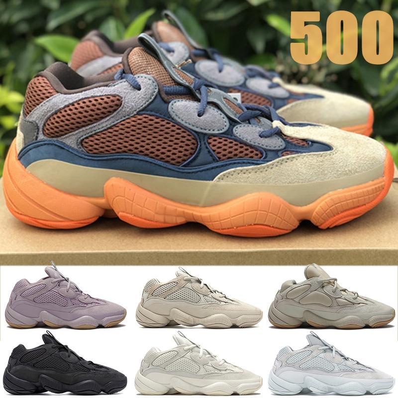 Kutu Enfleame 500 Erkek Yansıtıcı Koşu Ayakkabıları Yumuşak Vizyon Taş Kemik Beyaz Yardımcı Program Kara Ay Sarı Allık Tuz Erkekler Sneakers Kadın Eğitmenler