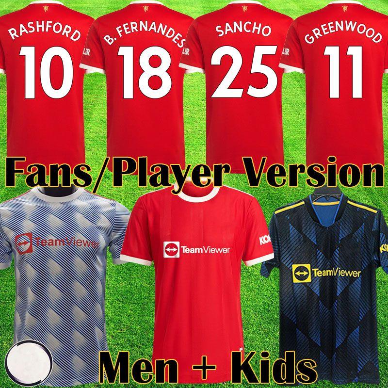 2021 2022 Pogba 플레이어 버전 축구 유니폼 맨체스터 Fernandes Cavani Utd Rashford 25 Sancho Jersey Kids Man Kit Football Shirt United 21 22 장비