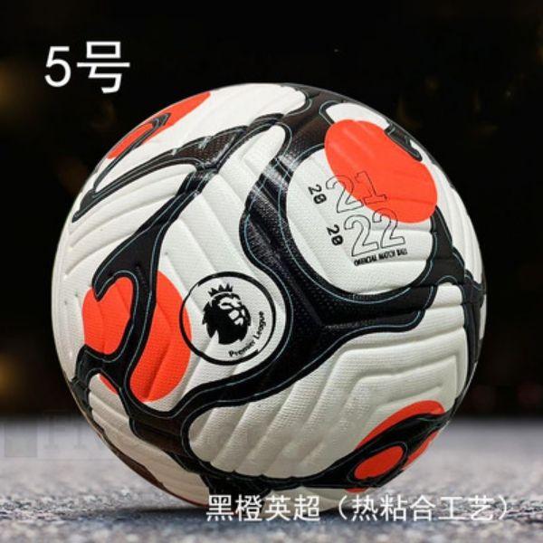 클럽 리그 2021 2022 축구 공 크기 5 고급 니스 경기 리가 프리미어 20 21 PU 축구 (공기가없는 공)