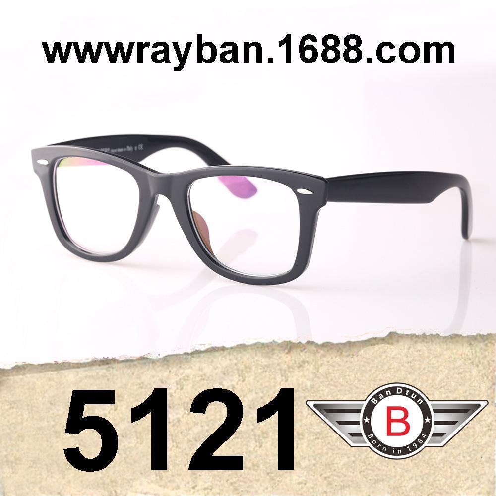 Quadro de Óculos Ultra Light 5121 Quadro vazio Novo estilo na primavera e no verão de 2015